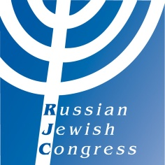 Russian Jewish Congress